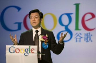 Googlechine